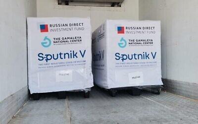 شحنة من لقاحات Sputnik V الروسي المخصصة للسلطة الفلسطينية، 4 فبراير، 2021. (courtesy)