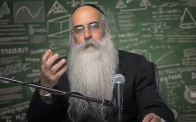 الحاخام يوفال هكوهين أشروف.  (YouTube screenshot)