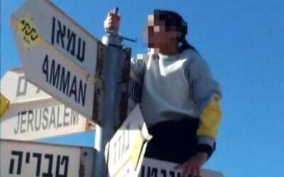 الشابة الإسرائيلية التي عبرت الحدود إلى سوريا وأعيدت بموجب صفقة بوساطة روسية، في صورة عرضتها القناة 13 في 20 فبراير، 2021. (Channel   13 screenshot)