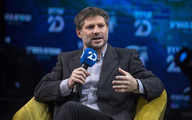 """رئيس حزب """"الصهيونية الدينية"""" بتسلئيل سموتريتش يتحدث في مؤتمر القدس السنوي، 16 مارس 2021 (Olivier Fitoussi / Flash90)"""
