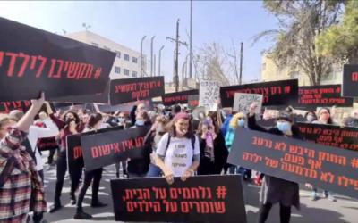 """متظاهرون يتجمعون خارج المحكمة المركزية في القدس بعد أن حكمت قاضية على رجل اعتدى على طفلة تبلغ من العمر أربع سنوات بتهمة """"فعل مخل بالآداب""""، وبرأته من تهمة اغتصاب، 16 مارس، 2021. (Screen grab: Inbar Tvizer / Twitter)"""