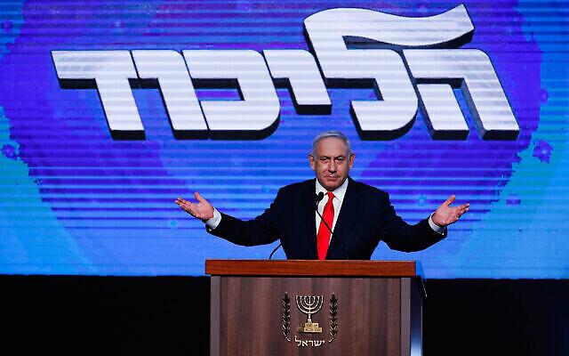 رئيس الوزراء بنيامين نتنياهو يخاطب مؤيديه ليلة الانتخابات الإسرائيلية، في مقر الحزب في القدس، 24 مارس، 2021. (Olivier Fitoussi / Flash90)