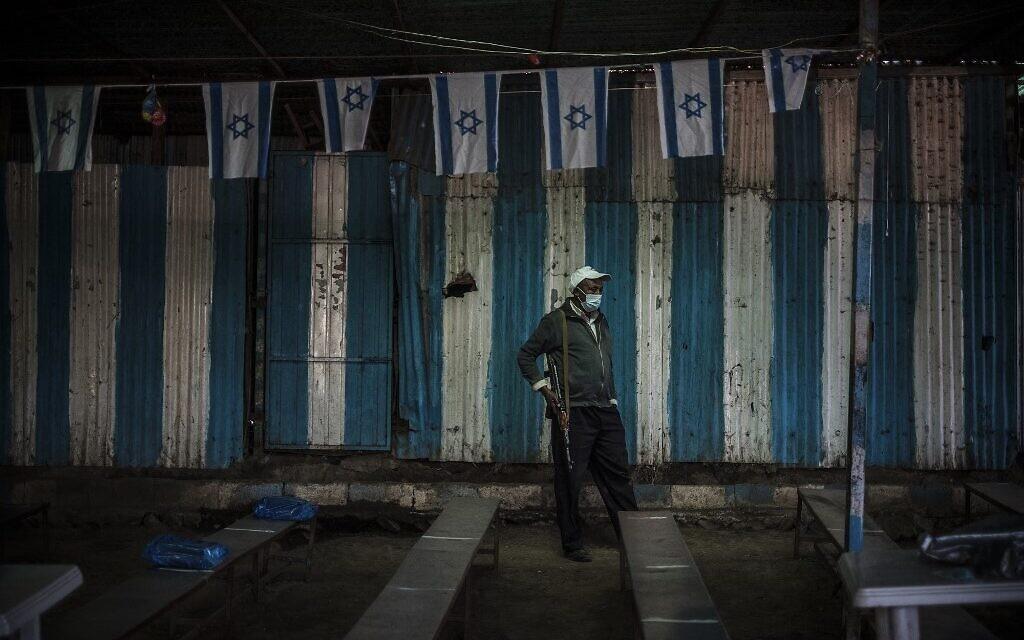 حارس مسلح يقف أمام كنيس المجتمع اليهودي الإثيوبي في مدينة غوندر، إثيوبيا، 26 أكتوبر 2020 (EDUARDO SOTERAS / AFP)