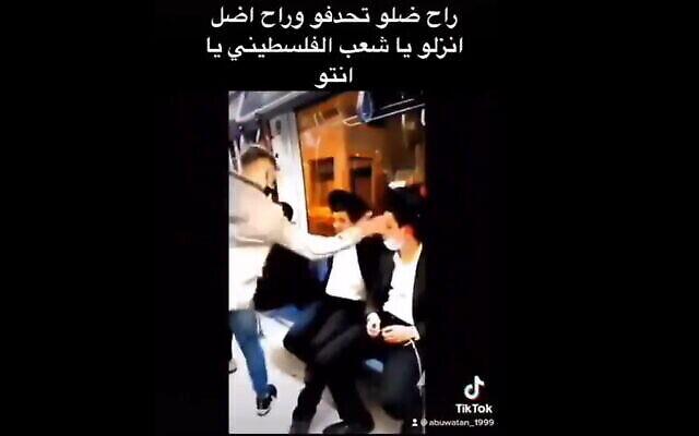 في الفيديو الذي تم نشره على TikTok، يظهر مشتبه به من القدس الشرقية وهو يصفع صبيين حريديين  على متن القطار الخفيف في المدينة، في 15 أبريل 2021. (video screenshot)