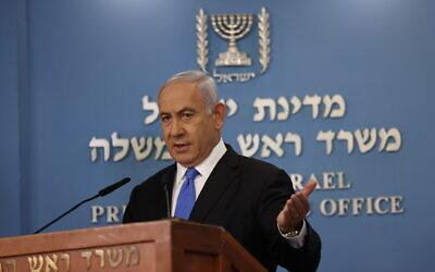 رئيس الوزراء بنيامين نتنياهو يعقد مؤتمرا صحفيا في مكتب رئيس الوزراء في القدس، 20 ابريل 2021 (Yonatan Sindel / FLASH90)