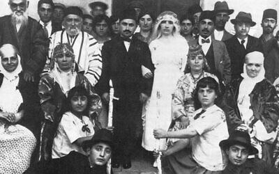 حفل زفاف يهودي في بغداد، تاريخه غير معروف.  (courtesy/JIMENA)