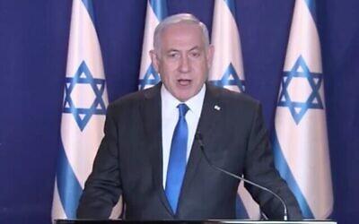لقطة شاشة من مقطع فيديو لرئيس الوزراء بنيامين نتنياهو خلال مؤتمر صحفي ، 31 مارس، 2021.(Channel 13 News)