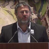 """عضو الكنيست عن حزب """"الصهيونية الدينية"""" إيتمار بن غفير في حدث إحياء ذكرى المحرقة في الكنيست بالقدس، 8 أبريل 2021 (Screenshot: YouTube)"""