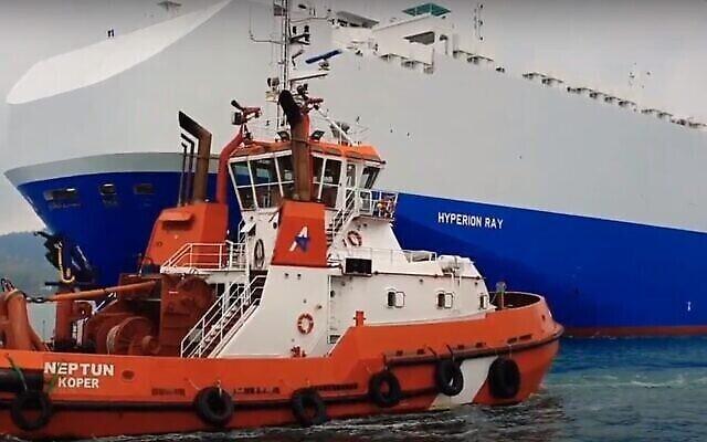 من الأرشيف: سفينة الشحن الإسرائيلية  هايبيريون راي تغادر ميناء كوبر في سلوفينيا، أكتوبر 2020. (Screenshot: YouTube)