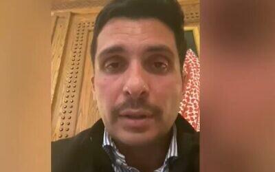 ولي العهد الأردني السابق الأمير حمزة بن حسين. (screenshot via BBC)