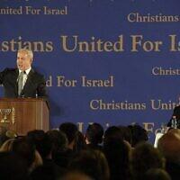 رئيس الوزراء بنيامين نتنياهو يتحدث أمام الحركة المسيحية الإنجيلية وبعثة من حوالي 800 عضو في منظمة القس جون هاغي 'المسيحيون المتحدون من أجل إسرائيل' (CUFI)، في القدس، 18 مارس، 2012. (Amos Ben Gershom / Flash90)