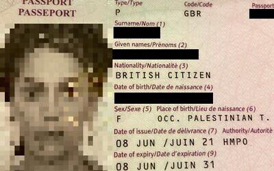 جواز السفر البريطاني الذي حصلت عليه أييليت بالابان في يونيو 2021، حيث تم إدراج مكان ميلادها على أنه الأراضي الفلسطينية المحتلة بدلا من القدس. (courtesy)