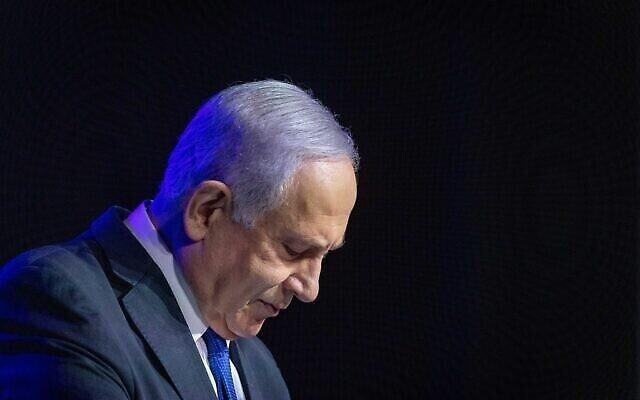 رئيس الوزراء بنيامين نتنياهو يتحدث في حفل تكريم العاملين في المجال الطبي والمستشفيات على مكافحتهم لوباء كوفيد-19 في القدس، 6 يونيو، 2021. (Olivier Fitoussi / Flash90)