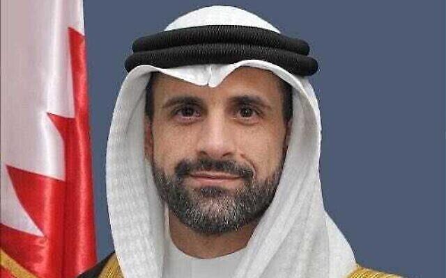 خالد يوسف الجلاهمة  (Bahrain Foreign Ministry)