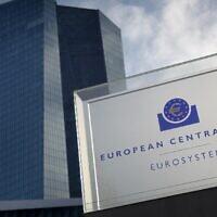 تظهر هذه الصورة التي التقطت في 23 يناير 2020 المقر الرئيسي للبنك المركزي الأوروبي (ECB) في فرانكفورت أم ماين، غرب ألمانيا.  ( Daniel ROLAND / AFP)