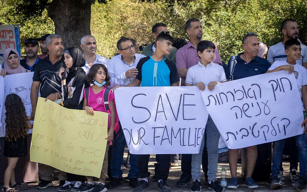 فلسطينيون وعرب إسرائيليون يتظاهرون ضد قانون المواطنة والدخول إلى إسرائيل الذي تم سنه في عام 2003 من أمام الكنيست، 29 يونيو، 2021 (Yonatan Sindel / Flash90)