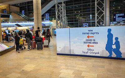 مسافرون يصلون إلى مطار بن غوريون الدولي في إسرائيل يدخلون منطقة فحوصات كورونا، 1 يوليو، 2021. (Nati Shohat / FLASH90)