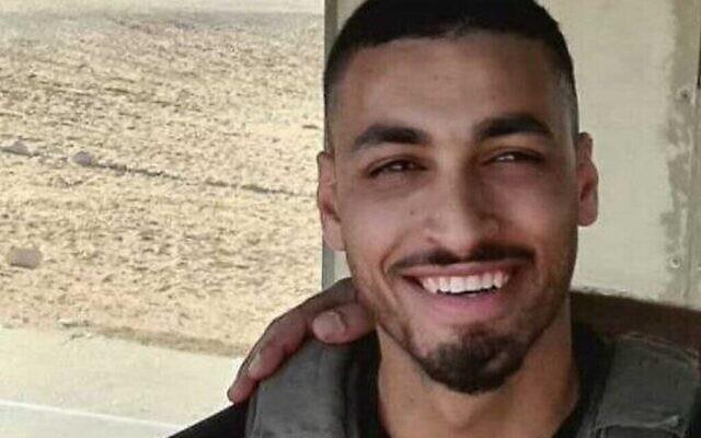 شرطي حرس الحدود برئيل شموئيلي، أصيب بجروح خطيرة في إطلاق نار على حدود غزة، 21 آب 2021 (حرس الحدود)