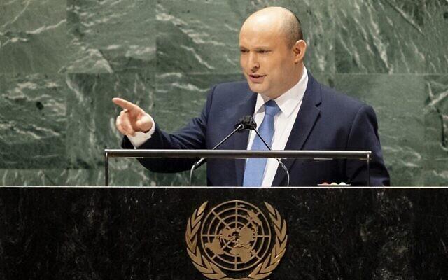 رئيس الوزراء نفتالي أمام الدورة السادسة والسبعين للجمعية العامة للأمم المتحدة، في 27 سبتمبر 2021، مقر الأمم المتحدة في نيويورك. (جون مينشيلو / بول / وكالة الصحافة الفرنسية)