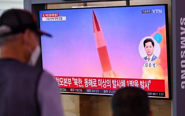 """أشخاص يشاهدون بثا إخباريا تلفزيونيا يعرض لقطات من الأرشيف لتجربة صاروخية لكوريا الشمالية، في محطة سكة حديد في سيول في 28 سبتمبر 2021 ، بعد أن أطلقت كوريا الشمالية """"مقذوفا غير محدد"""" في البحر قبالة ساحلها الشرقي وفقا لجيش كوريا الجنوبية. (JUNG YEON-JE / AFP)"""
