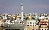 مدينة الطيبة  (Moshe Shai/Flash90)