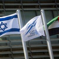 سفارة دولة الإمارات العربية المتحدة الجديدة في تل أبيب، 14 يوليو، 2021. (Miriam Alster / Flash90)