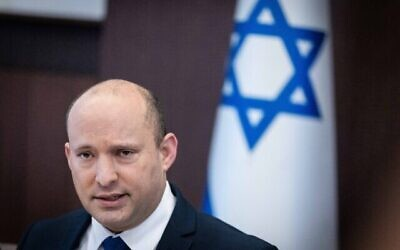 رئيس الوزراء نفتالي بينيت يترأس جلسة لمجلس الوزراء في مكتب رئيس الوزراء في القدس، 5 سبتمبر، 2021. (Yonatan Sindel / Flash90)