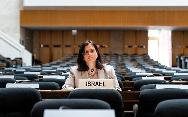 ميراف إيلون شاحر، مندوبة إسرائيل الدائمة لدى الأمم المتحدة والمنظمات الدولية في جنيف. (بعثة إسرائيل لدى الأمم المتحدة والمنظمات الدولية في جنيف)