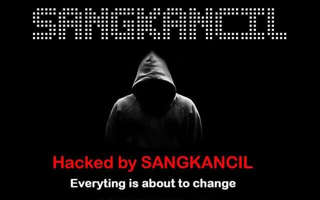 صورة نشرها متسلل يدعى Sangkancil يدعي خرق المعلومات الشخصية لإسرائيليين. (Courtesy)