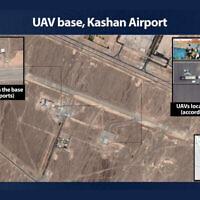 صورة أقمار صناعية لقاعدة إيرانية مزعومة يقول وزير الدفاع بيني غانتس إنها تُستخدم لتدريب وكلاء إيران على تشغيل طائرات بدون طيار متقدمة في 12 سبتمبر 2021.  (وزارة الدفاع)