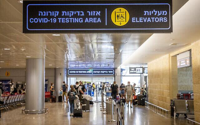 مسافرون في مطار بن غوريون بالقرب من تل أبيب، 20 سبتمبر 2021 (Nati Shohat / Flash90)