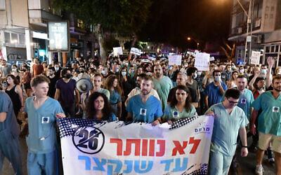 أطباء متدربون يتظاهرون من أجل ظروف عمل أفضل في تل أبيب، 9 أكتوبر، 2021 (Tomer Neuberg / Flash90)