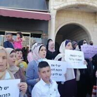 فلسطينيون وأزواجهم يتظاهرون للمطالبة ببطاقات إقامة في الضفة الغربية أمام ديوان الشؤون المدنية في رام الله (الصورة بإذن من علاء مطير)