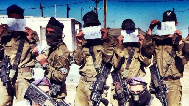 """جنود في الجيش الاسرائيلي يحملون لافتات تضامن """"نحن مع دافيد من لواء ناحال"""" (من صفحة الفيسبوك)"""