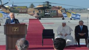 رئيس الدولة يخطب امام قداسة البابا  (screen capture: GPO)