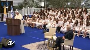 البابا يلقي كلمته امام رئيس الدولة في مقر الرئاسة  (Screen capture: Vatican TV)