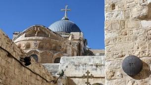 كنيسة القيامة في القدس ( CC-BY-SA Anton Croos, Wikimedia Commons)