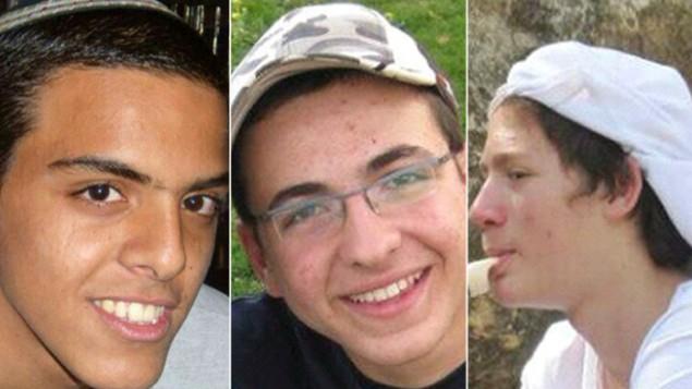 الطلاب الثلاثة المفقودون (من اليسار الى اليمين) ايال يفتاح، جلعاد شاعر ونفتالي فرنكل.