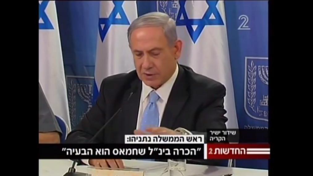 رئيس الحكومة في مؤتمر صحفي بعد مقتل الجنود 20 يوليو 2014 (من شاشة القناة الثانية)
