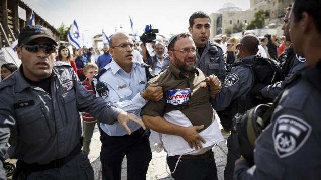 صورة توضيحية، الشرطة الاسرائيلية تعتقل نشطاء يهود حاولوا دخول جبل الهيكل (باحة الاقصى) في مدينة القدس القديمة 30 أكتوبر، 2014   Yonatan Sindel/Flash90