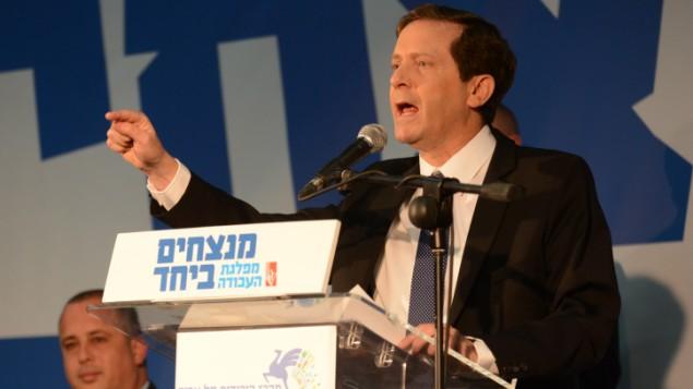 زعيم حزب العمل يتسحاق هرتسوغ يتحدث في مؤتمر حزب العمل في تل أبيب، 14 ديسمبر، 2014.  Gili Yaari/Flash90