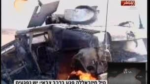 الصورة التي نشرها حزب الله، يدعي انها لمركبة للجيش الإسرائيلي بالقرب من الحدود اللبنانية. الصورة مزيفة والتقطت عام 2008. تظهر صورة لمركبة عسكرية قصفت في افغانستان (Screen capture)
