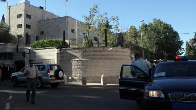 منزل رئيس الوزراء في القدس، 23 يونيو 2009 (Yossi Zamir/Flash90)