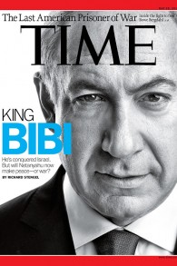 صورة نتنياهو على غلاف صحيفة التايمز، 28 مايو 2012.