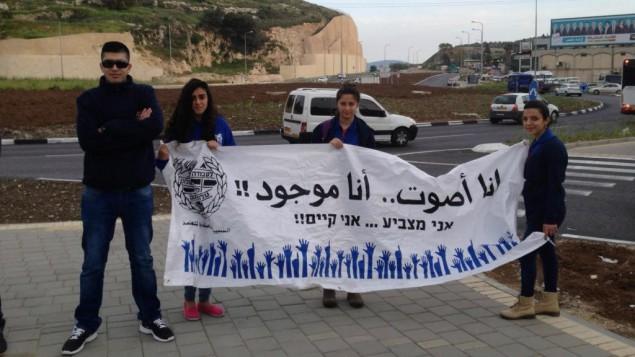 """مجموعة من الشباب في حركة """"الشباب العامل والمتعلم"""" في مدخل مدينة الناصرة، 17 مارس 2015 (Elhanan Miller)"""