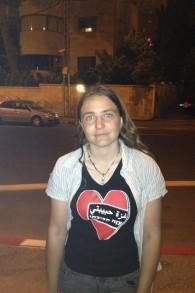 الطالبة ساهار فاردي من القدس (Elhanan Miller/Times of Israel)