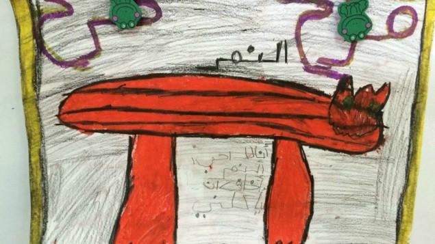 """رسم لطفل في روضة """"المعالي"""" في باقة الغربية يصور خوفه من النمر - رد فعل على """"افرضي""""، من كتب """"مكتبة الفانوس"""". (Renee Ghert-Zand/Times of Israel staff)"""