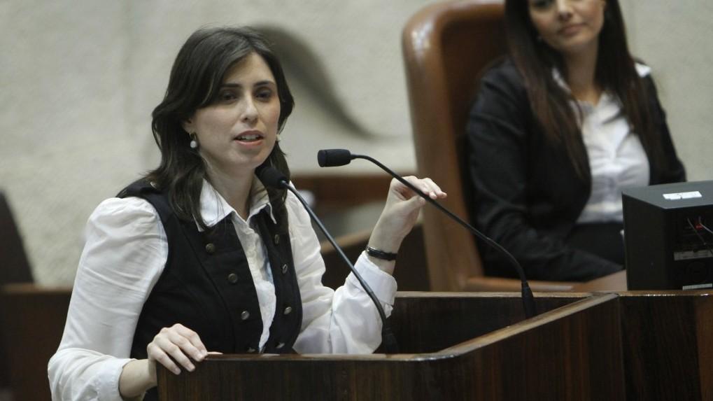 نائبة وزير الخارجية تسيبي حوتوفلي في الكنيست (Miriam Alster/Flash90)