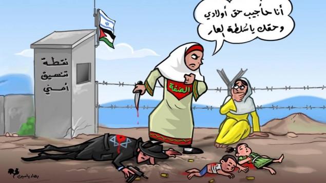 الرسم المعل لبهاء ياسين (Bahaa Yassin Facebook page)