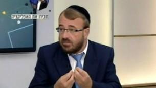 بيني رابينوفيتش (screen capture/Channel 2)
